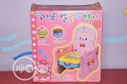 Woojeon Little Bear Melody Potty | Baby & Child Care for sale in Rivers State, Obio-Akpor