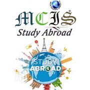 Investing in You Future by Studying Abroad | Travel Agents & Tours for sale in Lagos State, Lagos Island
