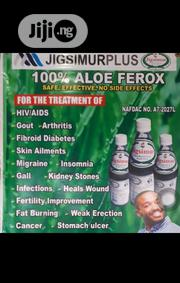 Jigsimur Ar | Vitamins & Supplements for sale in Lagos State, Lagos Island