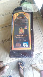 IMAN Shower Gel | Bath & Body for sale in Lagos State, Ojo