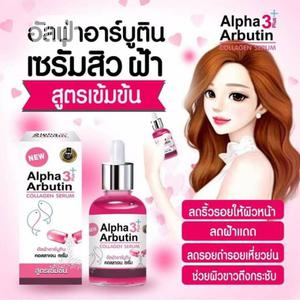 Alpha Arbutin 3 Plus Collagen Serum ( Whitening Serum)   Skin Care for sale in Lagos State, Ikeja