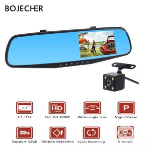 Full HD 1080P Car DVR Dual Lens Car Camera Dvr Rearview Mirror   Vehicle Parts & Accessories for sale in Lagos State, Ikeja