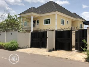 6 Bedrooms Duplex for Sale Enugu / Enugu | Houses & Apartments For Sale for sale in Enugu State, Enugu
