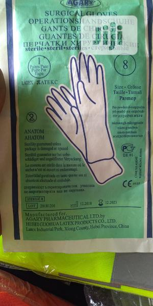 Disposable Hand Gloves | Medical Supplies & Equipment for sale in Rivers State, Port-Harcourt
