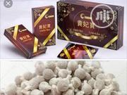 Fohow Guifei Bao | Sexual Wellness for sale in Lagos State, Agege