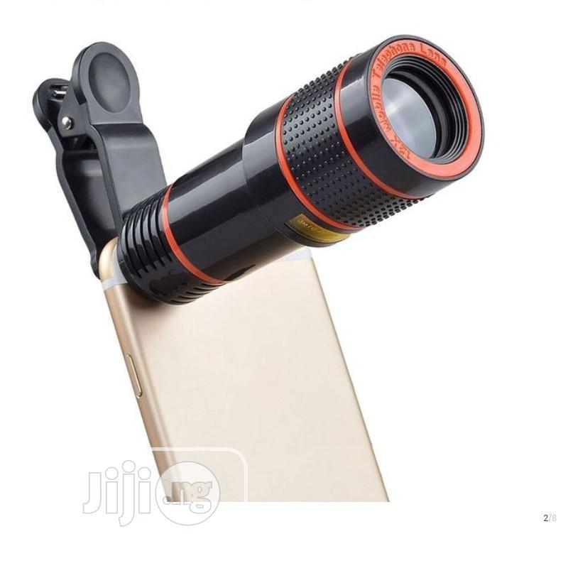 Archive: Mobile Phone Telescope
