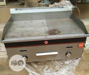 Gas Shawarma Grill | Restaurant & Catering Equipment for sale in Lagos State, Ojo