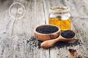 Black Seed Oil + Honey for Immune Booster   Meals & Drinks for sale in Lagos State, Ikeja