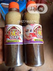 Fresh Face Soap | Bath & Body for sale in Lagos State, Agege