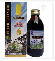 Hemani Black Seed Oil - 125ml Bottle | Vitamins & Supplements for sale in Lagos State, Lagos Island