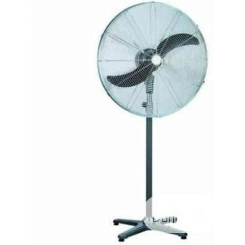 Ox Industrial Fan 20 Inches