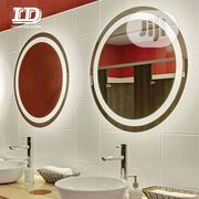 Circle Mirror Light | Home Accessories for sale in Lagos State, Lagos Island