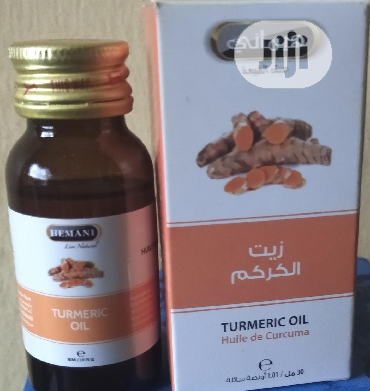 Archive: Hemani Turmeric Oil
