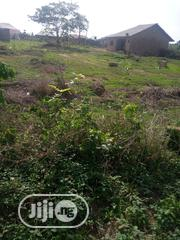 A Plot of Land at Arapaja, Odoona Kekere | Land & Plots For Sale for sale in Oyo State, Oluyole