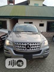 Mercedes-Benz M Class 2010 Gray | Cars for sale in Lagos State, Amuwo-Odofin