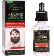 High Quality Beard Growth Oil | Skin Care for sale in Lagos State, Ikeja