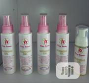 BB Toner Glowing Oil, Egyptian Kama Cream, Halfcast Cream, & Cleanser | Skin Care for sale in Abuja (FCT) State, Gwarinpa