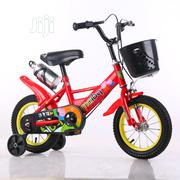 Brand New Children Bicycle (18 Inches) | Toys for sale in Rivers State, Port-Harcourt