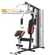 Brand New Lite Fitness 1 Station Gym | Sports Equipment for sale in Lagos State, Lekki Phase 1