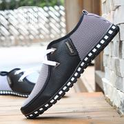 Unique Quality Stripped Sneakers | Shoes for sale in Lagos State, Isolo
