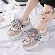 Classic Ladies Sneakers | Shoes for sale in Lagos State, Isolo