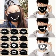 Customized Facemask | Clothing Accessories for sale in Lagos State, Ikeja