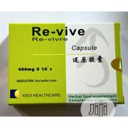 Kedi Revive Herbal Capsule- For Strong Erection & Premature Sex Cure | Vitamins & Supplements for sale in Abuja (FCT) State, Wuse 2