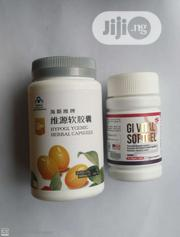 Complete Remedy for Fatty Liver/Hepatitis | Vitamins & Supplements for sale in Lagos State, Ibeju