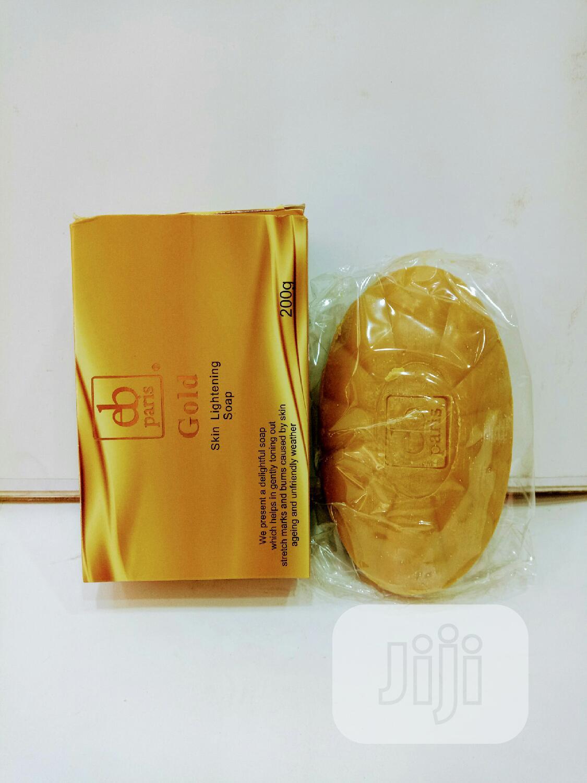 Ellen Beauty Gold Soap