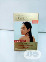 Clear Dark Spots Gold Soap | Bath & Body for sale in Lagos State, Ajah