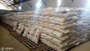 Rice And Beans For Sale   Feeds, Supplements & Seeds for sale in Abuja (FCT) State, Mararaba