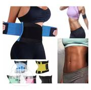 Quality Waist Trimmer Belt | Tools & Accessories for sale in Lagos State, Ikeja