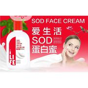 Ilife Sod Face Cream Nourish Skin Care | Skin Care for sale in Lagos State, Surulere