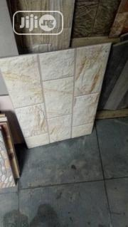 Miam Creama 31/45 | Building Materials for sale in Lagos State, Orile