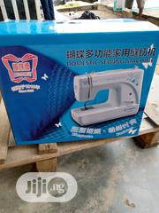 Electric Sewing Machine | Manufacturing Equipment for sale in Lagos State, Lagos Island