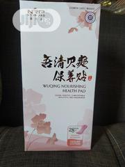 WUQING Female Health Pad | Vitamins & Supplements for sale in Abuja (FCT) State, Mararaba