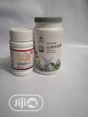 Total Cure for Hypothyroidism(Overactive Thyroid) | Vitamins & Supplements for sale in Taraba State, Jalingo