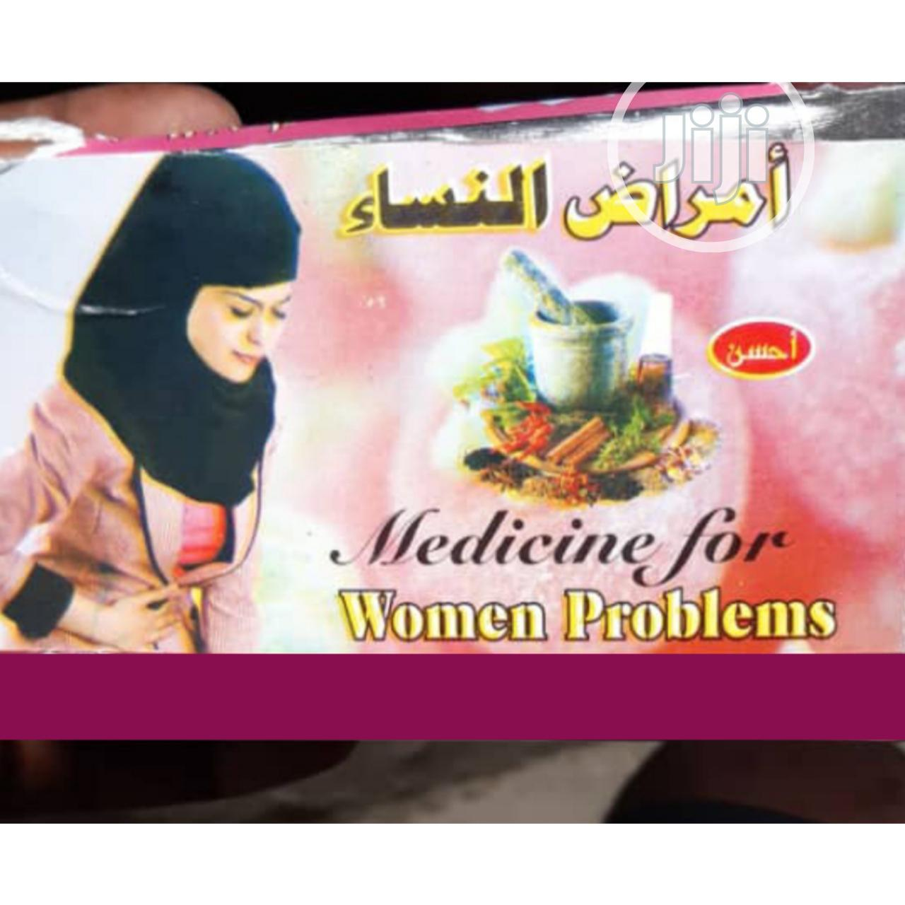 Archive: Infection Herb For Women With Yoni Pearls