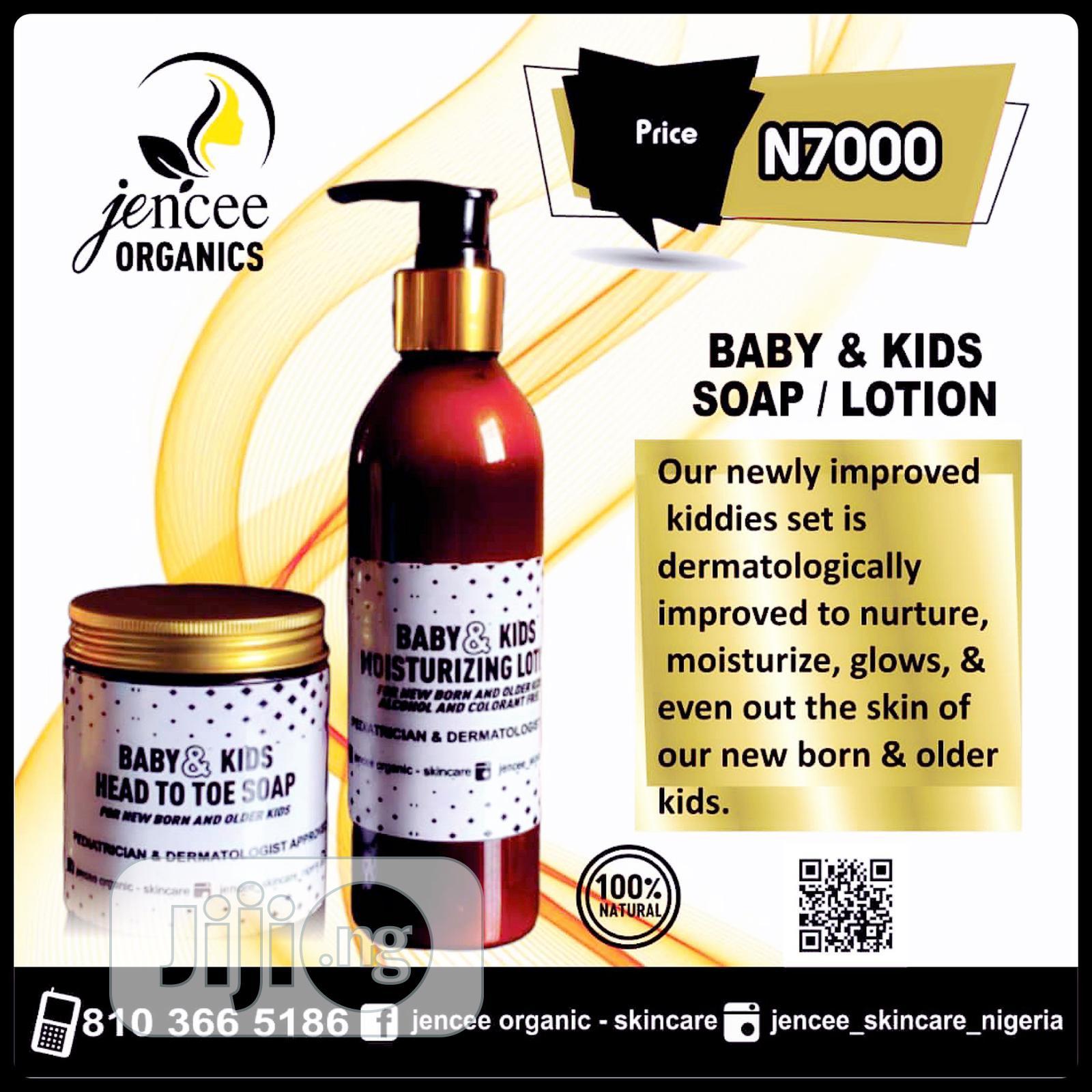 Kiddies Moisturizing Lotion and Soap