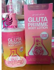 Gluta Primme Intensive Whitening Body Lotion - 300ml | Skin Care for sale in Lagos State, Ojo