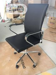 Medium Executive Chair | Furniture for sale in Lagos State, Lagos Island