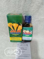 Sexual Jalin Herbal Mixture | Sexual Wellness for sale in Abuja (FCT) State, Abaji