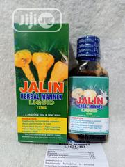 Jalin 125ml Honey Liquid | Sexual Wellness for sale in Abuja (FCT) State, Apo District