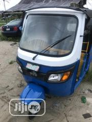 Tricycle 2018 Blue | Motorcycles & Scooters for sale in Delta State, Udu