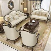 Royal Sofa Chair/Couch | Furniture for sale in Lagos State, Ojo