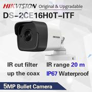 Hikvision DS-2CE16H0T-ITF 5MP 4-in-1 Turbo HD Analog IR Bullet Camera | Security & Surveillance for sale in Lagos State, Ikeja