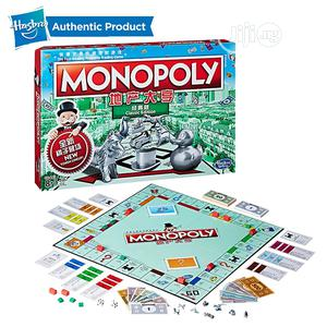 Monopoly Fast Trade Real Estate