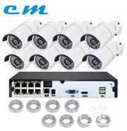 High Quality IP Camera Installation At Affordable Price   Security & Surveillance for sale in Rivers State, Obio-Akpor