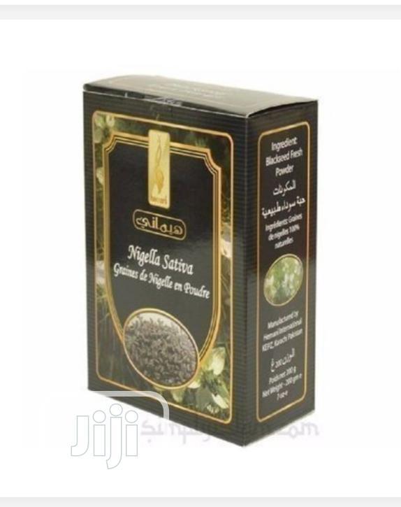 Hemani Black Seed Powder - 200G (Nigella Sativa)