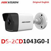 Hikvision Surveillance Camera DS-2CD1043G0-I 4MP IR Netwerk Bullet IP | Security & Surveillance for sale in Lagos State, Ikeja